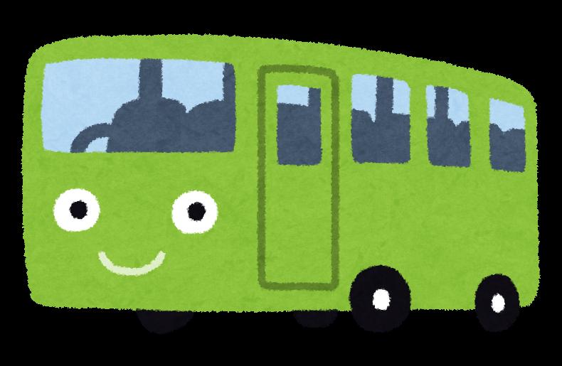 bus_character04_yellowgreen